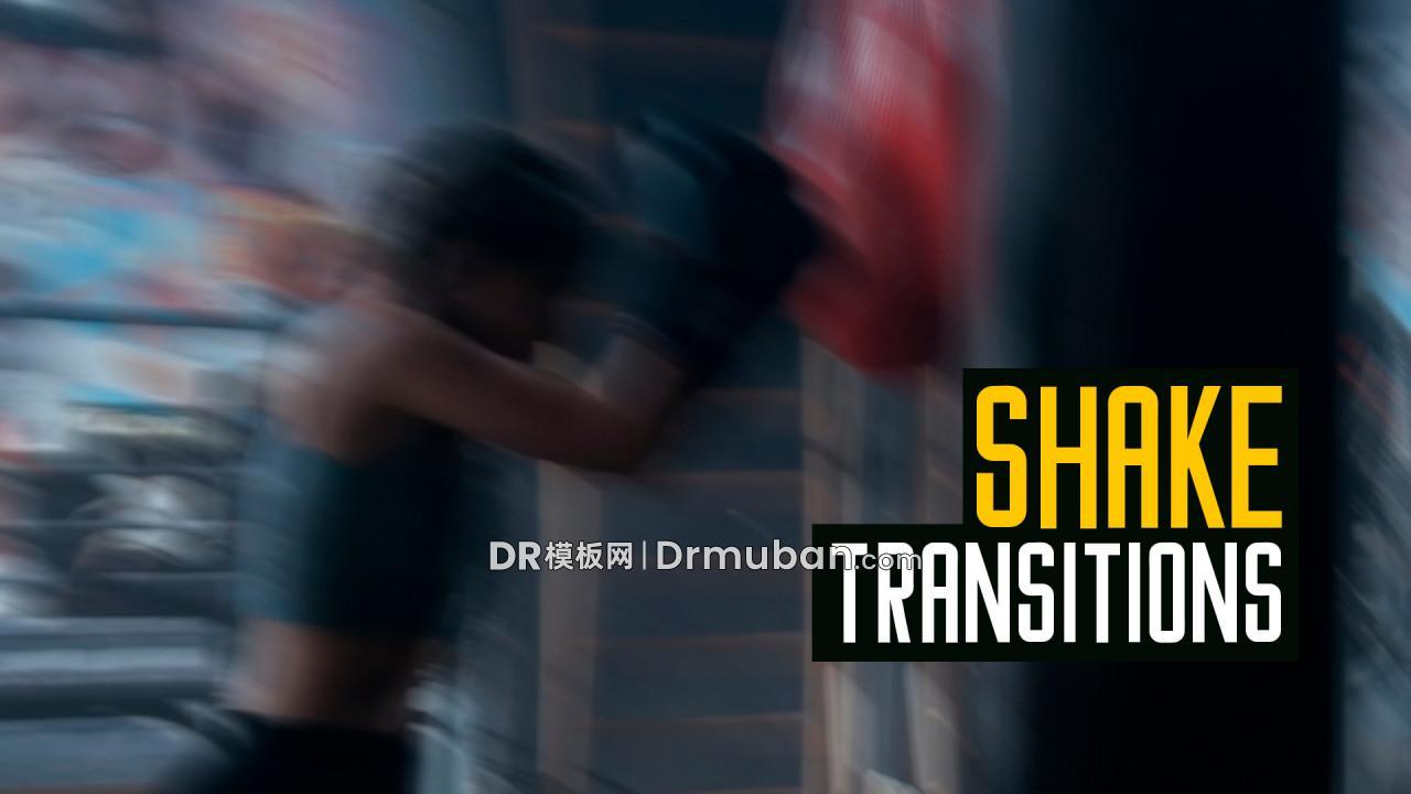 达芬奇预设 炫酷短视频摇动特效转场过渡DR预设下载