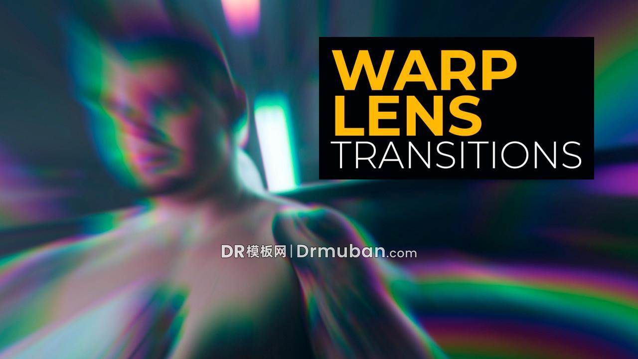 达芬奇预设 曲透变形镜面效果短视频转场过渡DR预设下载