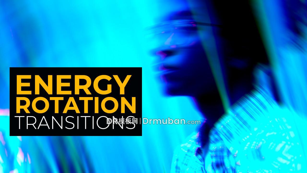 达芬奇预设 18个能量感旋转跃迁转场过渡DR预设下载-DR模板网