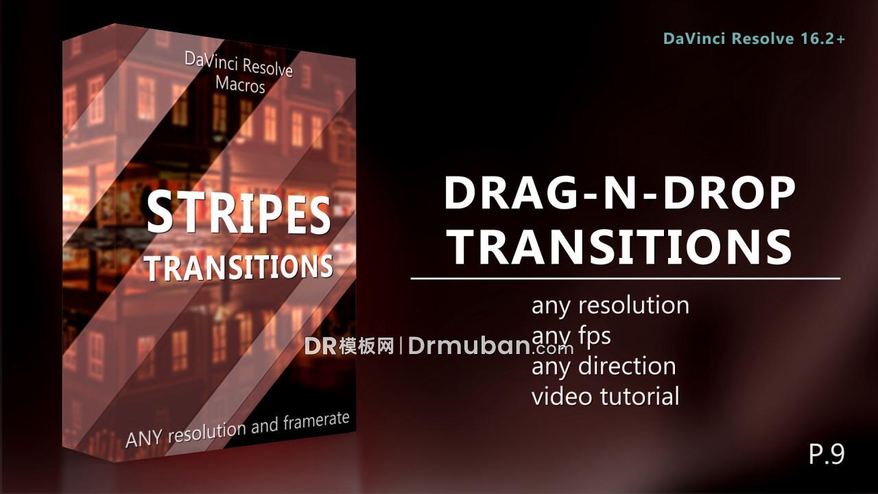 达芬奇预设 拖放式条纹效果转场过渡DR预设下载-DR模板网