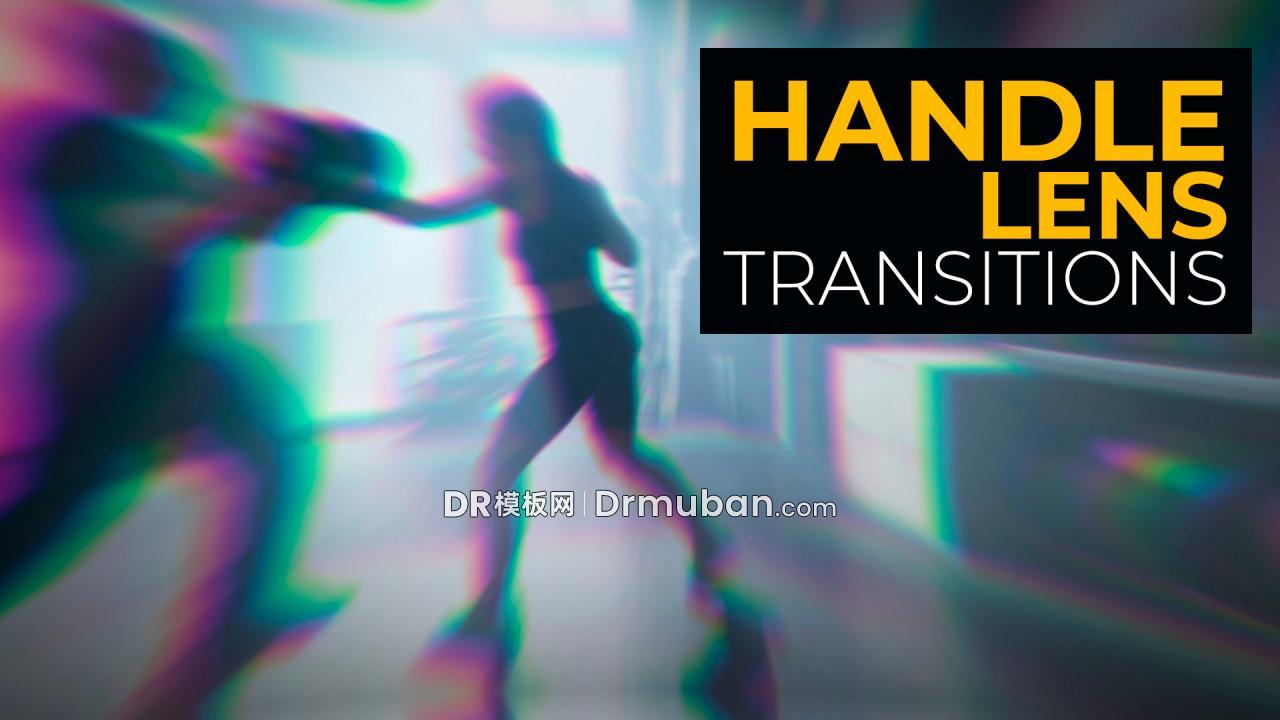 达芬奇预设 16个镜头抖动特效转场过渡DR预设下载