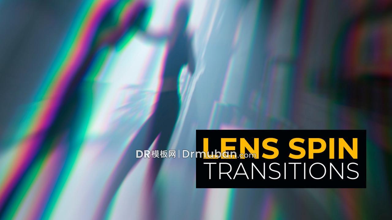 达芬奇预设 24个镜头旋转动感短视频转场过渡DR预设下载-DR模板网