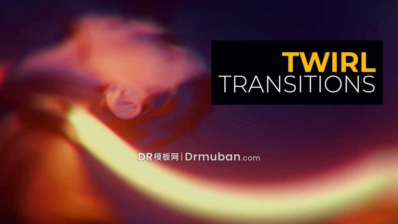 达芬奇模板 短视频创意旋转转场过渡DR模板下载-DR模板网