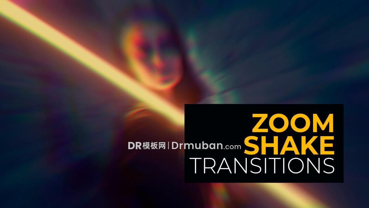 达芬奇预设 30个炫酷缩放抖动效果转场过渡DR预设下载