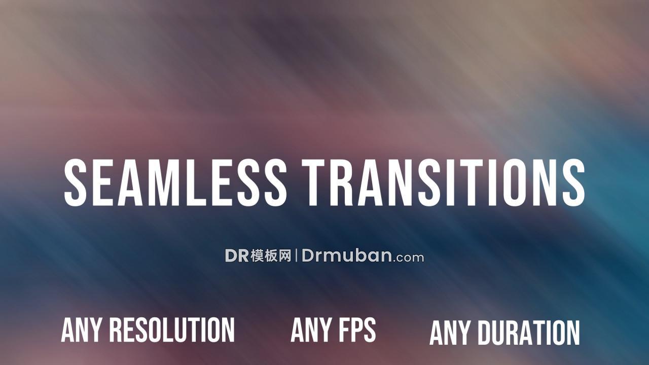 达芬奇预设 44个短视频无缝转场过渡DR预设下载